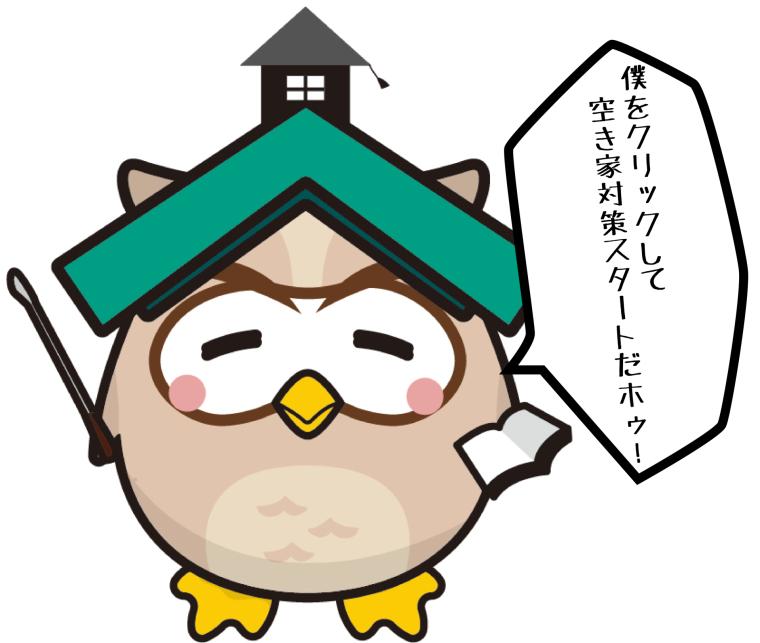 akirouクリック-01