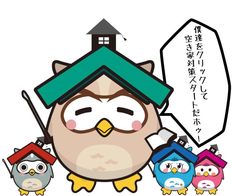 akirou2-01